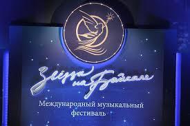 В сентябре пройдет музыкальный фестиваль «Звезды на Байкале»